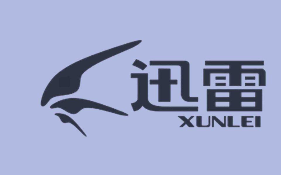 Blockchain Related Company Xunlei Reports High Revenue in Q3 Season