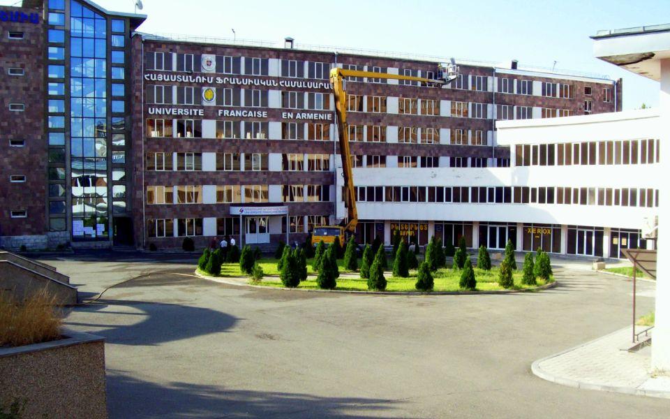 French University of Armenia Partners w