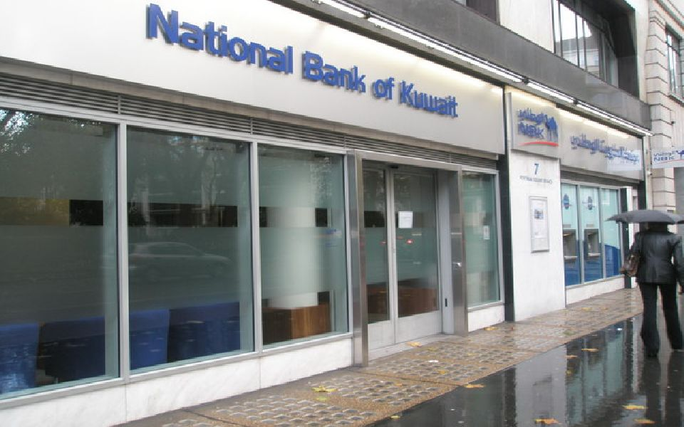 National Bank of Kuwait Launches RippleNet-reliant NBK Direct Remit Service