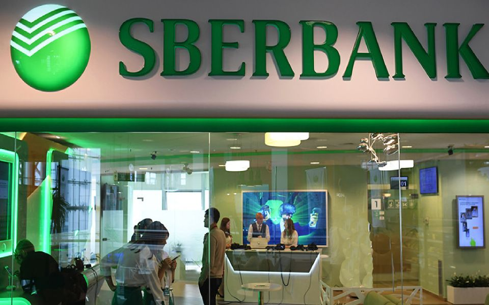 Russia's Sberbank uses Smart Contract and Blockchain to Settle Deal