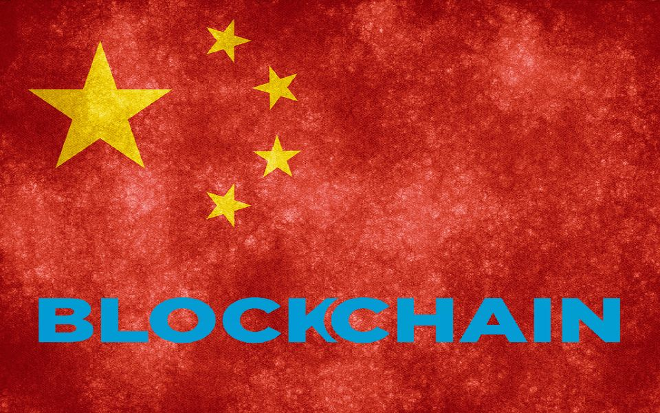 China Launches Blockchain-Based Internet Court in Hangzhou