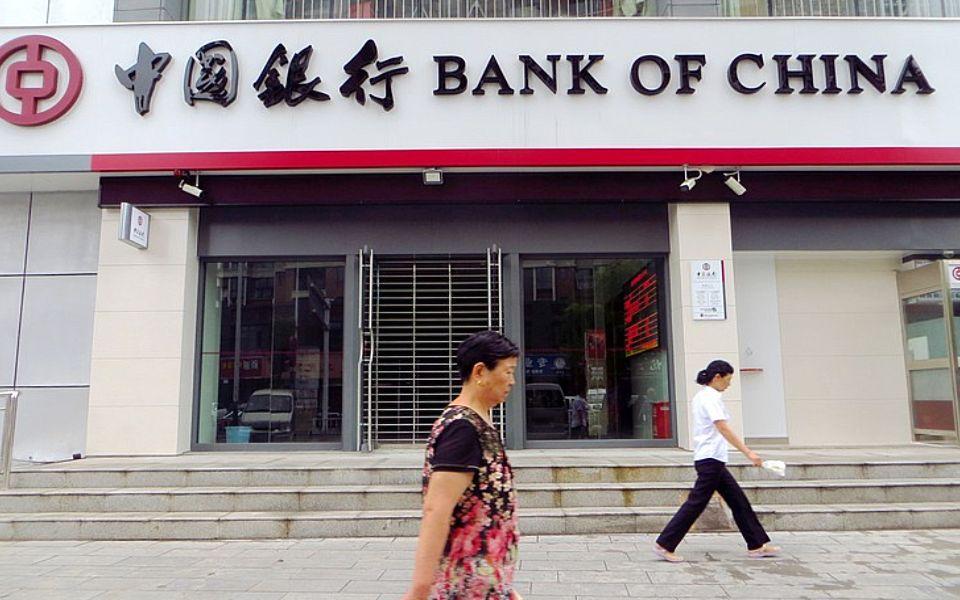 China Banking Association to Launch Inter-operable Blockchain Platform