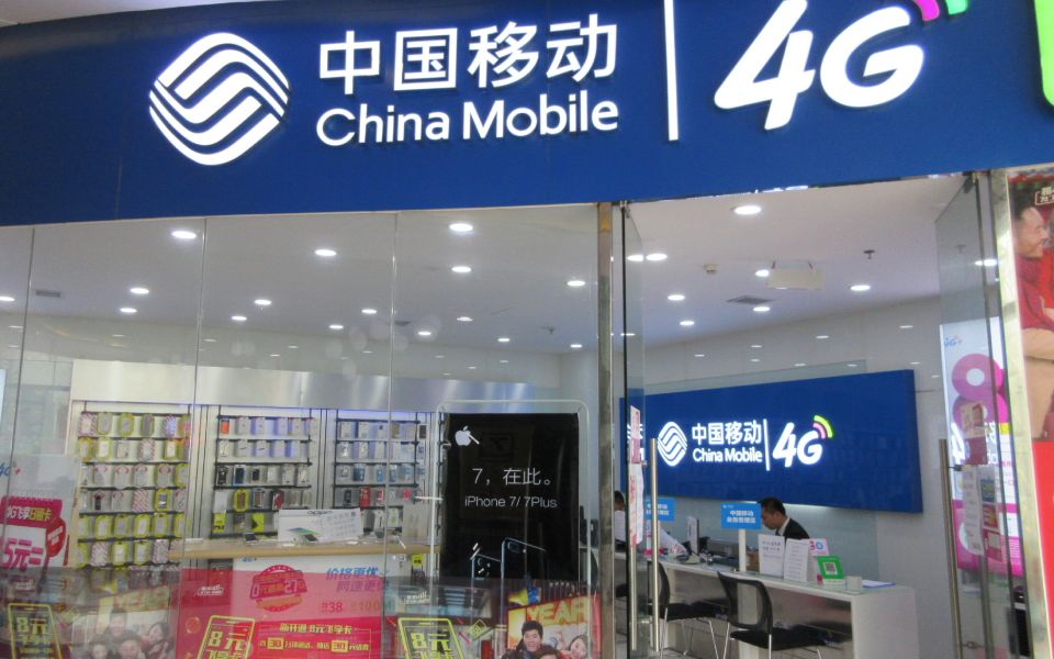 China Mobile Develops Blockchain-Powered Water Purifier