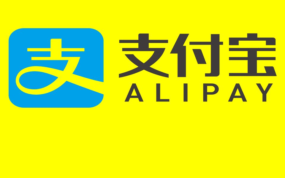 Pakistani Firm Selects Alipay to Introduce Blockchain-based Remittance Service