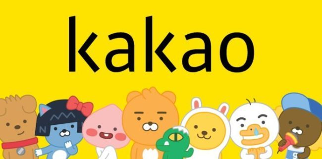 Kakao Announces Blockchain Platform Launch