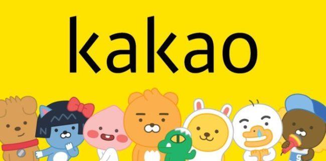 Kakao Announces Blockchain Platform Launch