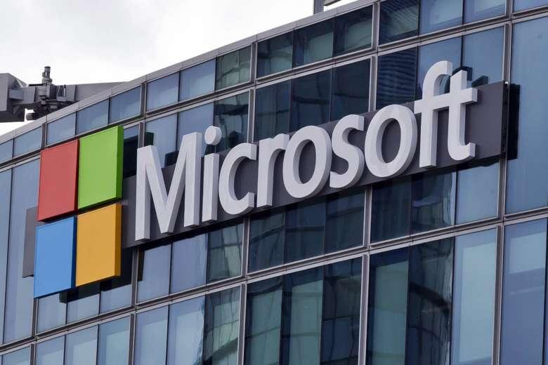 Microsoft Identity Verification Tool