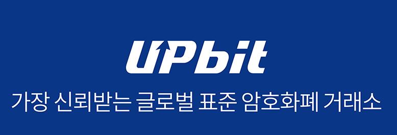 Crypto Exchange UpBit