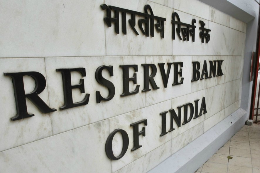 Reserve Bank of India is Receiving Appeal
