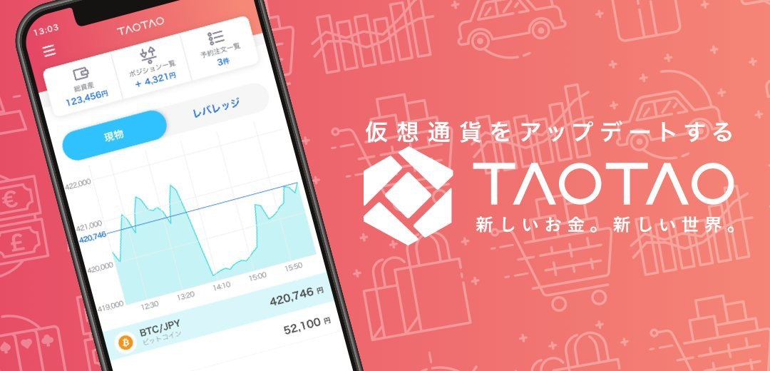 Japanese Crypto Exchange TaoTao