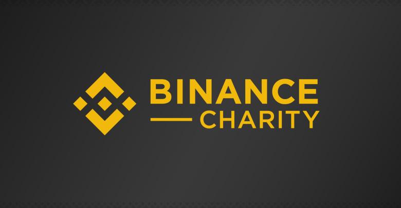 Binance Charity Foundation