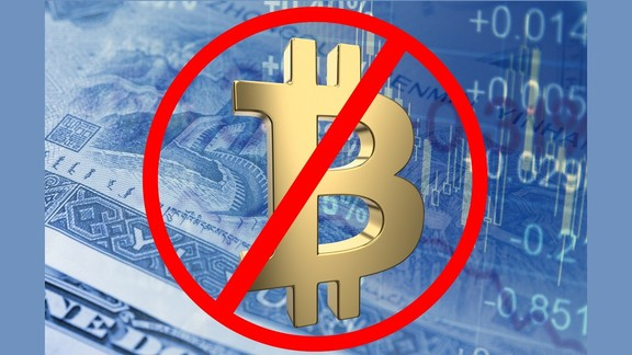 Ban on Crypto Trading