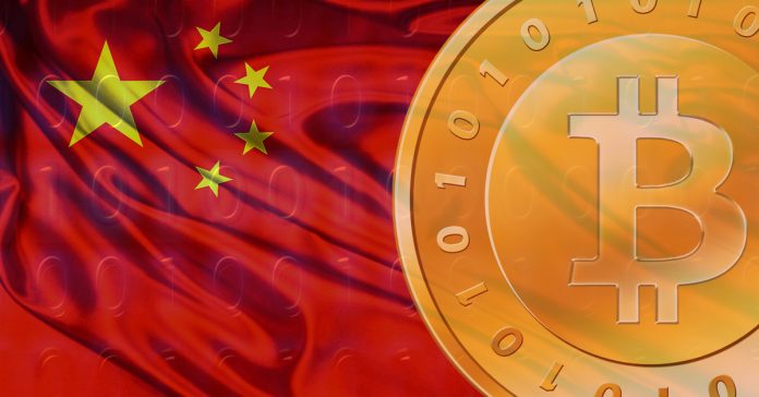 China's own cryptocurrency