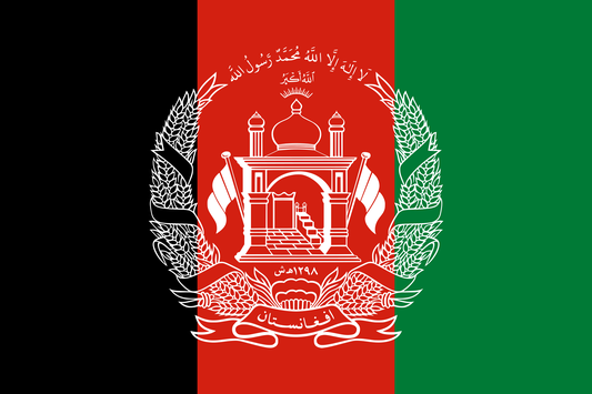 blockchain in afghanistan