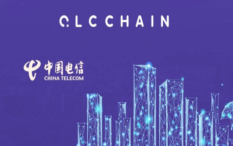 China Telecom's White paper on blockchain smartphones