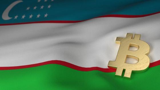 crypto tax exemption in Uzbekistan