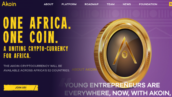 Akon to launch cryptocurrency Akoin on Stellar
