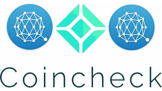 Coincheck to add Qtum soon for trading on the exchange