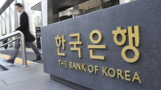 South Korea's central bank exploring blockchain technology