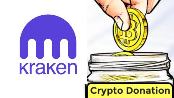 kraken donates 17.5 bitcoin