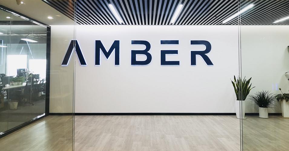 amber group logo